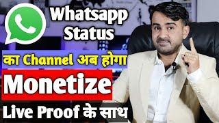 How To Grow Whatsapp Status Channel | Whatsapp Status Video Channel Monetization | Channel Grow Tips