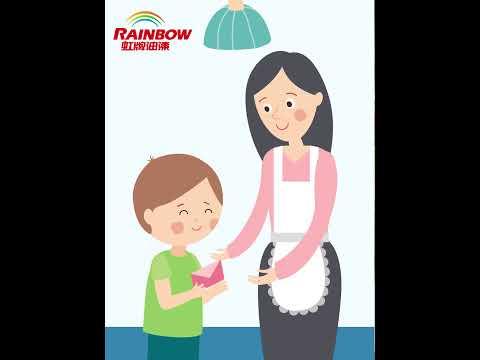【跨際數位行銷】虹牌油漆 母親節動畫   動畫形象影片