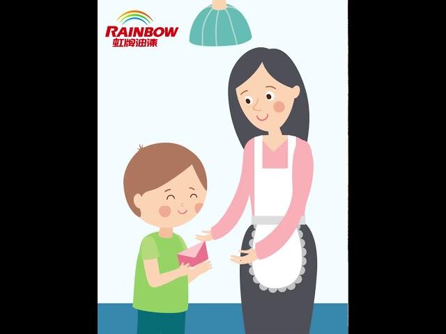 【跨際數位行銷】虹牌油漆 母親節動畫 | 動畫形象影片