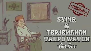 Syi'ir Tanpo Waton Gus Dur ( Lirik dan Terjemahan ASLI )