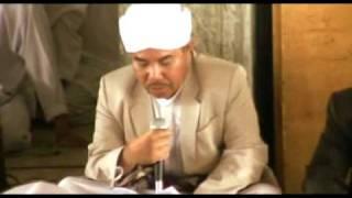 HIZIB Nahdlatul Wathan  NW  FATIHAH FATIHAH