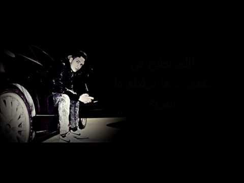 ZeD-K [B.L.V] - Richa M'Tyori | ريشة مطيوري - Lyrics | Les Paroles
