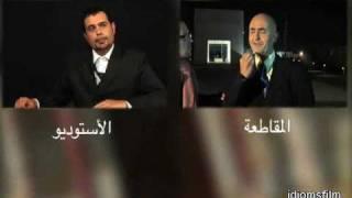 وطن ع وتر- نشرة الأخبار