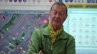 Народный артист Юльен Балмусов об обучении в  Центральной автошколе Москвы