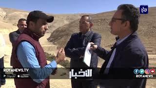 لجنة التحقيق النيابية تطلع على واقع سد زرقاء ماعين - (2-11-2018)