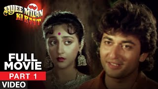 Aayee Milan Ki Raat Movie | Avinash Wadhawan, Shaheen | Part - 1/5