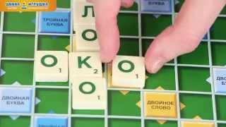 Настольная игра Scrabble (Скрабл), Mattel
