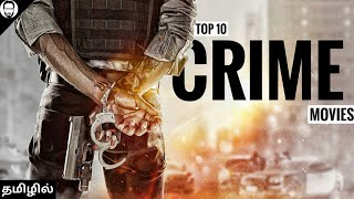 Top 10 Hollywood Crime Movies in Tamil dubbed | Hollywood Tamil dubbed movies | Playtamildub