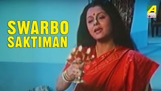 baro bou bengali movie all video songs ranjit mallick chumki choudhury