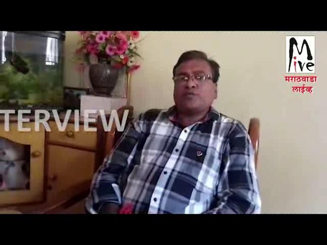 जीवन गौरव शैक्षणिक मासिक महाराष्ट्र राज्य