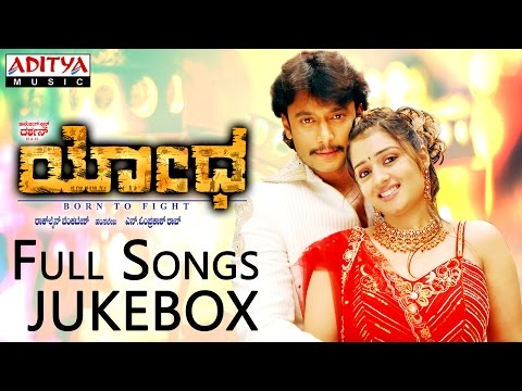 Yodha Kannada Movie Full Songs II Jukebox