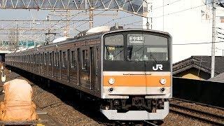 2018/02/19 武蔵野線 205系 M14編成 西浦和駅 thumbnail