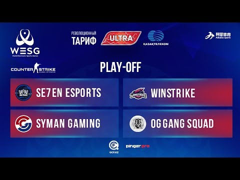 CS:GO. Play-Off. WESG 2019:Kazakhstan. 2nd stream thumbnail