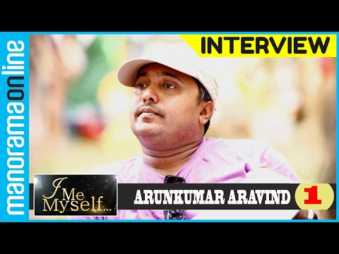 Arunkumar Aravind | Exclusive Interview | Part 1/4 | I Me Myself | Manorama Online
