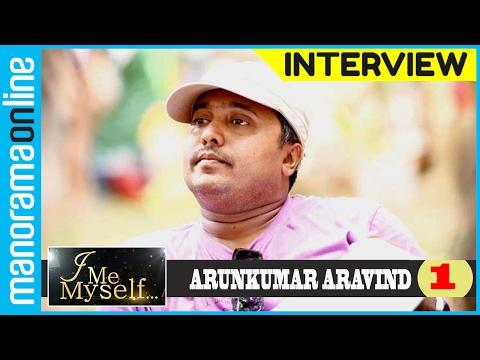 Arunkumar Aravind | Exclusive Interview | Part 1/4 | I Me Myself | Manorama Online