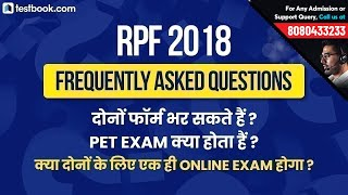 RPF Recruitment 2018 Frequently Asked Questions | Must Know Before Applying for RPF 2018