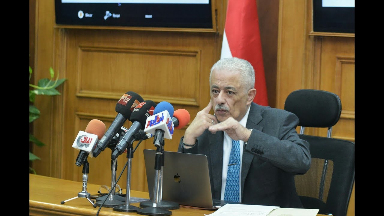 الوطن المصرية:وزير التعليم: نسبة النجاح بالمدارس الحكومية أعلى من الخاصة