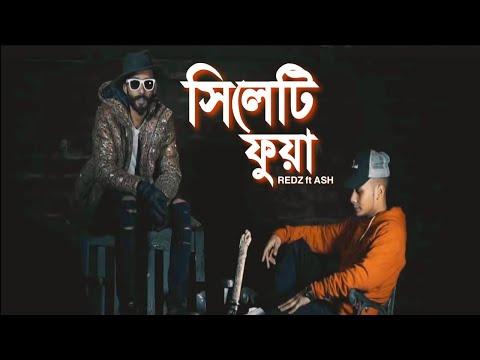 Redz - Sylheti Fua Feat Ashboii || Bangla Urban Sylheti Official Music Video 2018