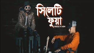 Download Video Redz - Sylheti Fua feat Ashboii || Urban Bangla Sylheti song MP3 3GP MP4