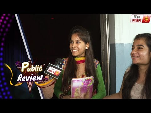 Munna Michael (Public Review) | Tiger Shroff, Nawazuddin Siddiqui & Nidhhi Agerwal | Dainik Savera
