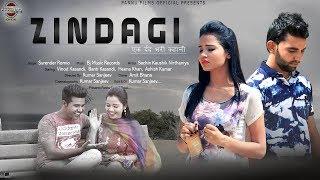 Zindagi  Love Story Of A Broken Heart  Surender Romio  Pannu Films Official