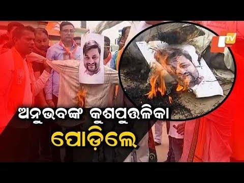 BJP activists burn effigies of CM Naveen, MP Anubhav Mohanty in Cuttack
