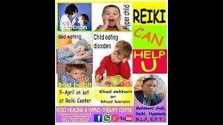 Negative Effect of Technology on Child by sir Mahmood abb takk tv