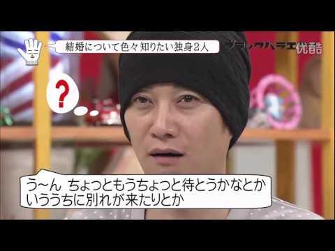 中澤裕子 結婚報告4