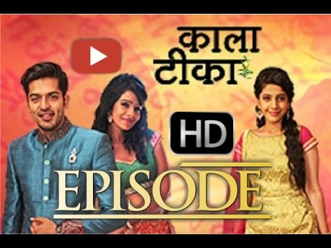 """Kaala Teeka"" Serial 
