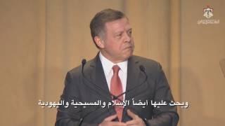 King Abdullah II 's remarks during 2017 National Prayer Breakfast in Washington