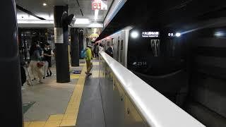 【日本一新しい地下鉄路線】 仙台市営地下鉄東西線2000系2114F 仙台駅発車