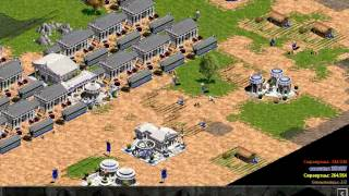 Age of Empires Expansion I Rise of Rome Mission 03 Syracuse hardest walkthrough