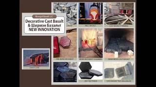 Mongol basalt Entrepreneurship(, 2016-08-31T09:27:33.000Z)