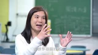 Publication Date: 2020-12-20 | Video Title: 基督教香港信義會信愛學校-『停課不停學』