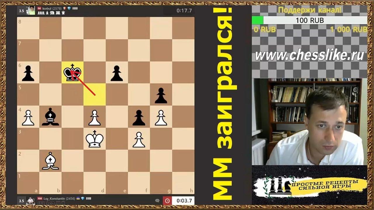 Шахматы онлайн. Защита Оуэна!