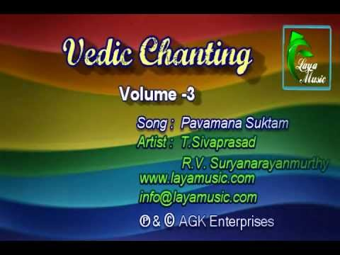 Pavamana Suktam- Vedic Chanting - Volume 3