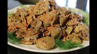Печень Куриная с луком и морковью в сметане - Очень Вкусно!