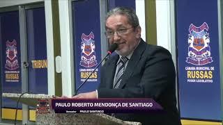 Paulo Santiago - Pronunciamento 13 08 2019