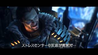 PS3/Xbox360『LOST PLANET 3』 Debut Trailer