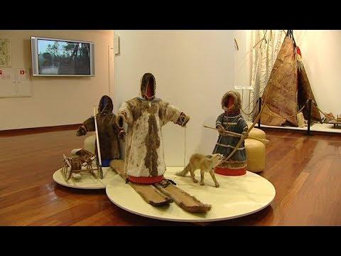 Музей Природы и Человека в Ханты-Мансийске приглашает!