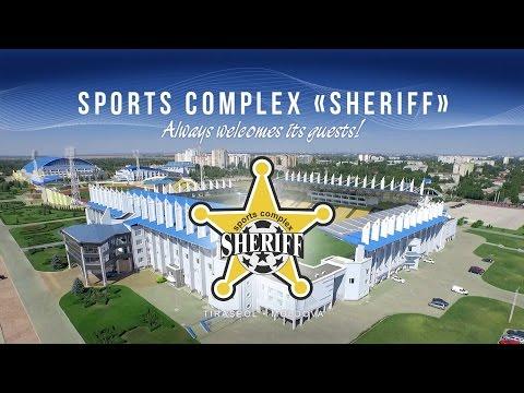 Sports Complex Sheriff / FC Sheriff, Tiraspol Moldova