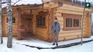 Русская баня из кедра. Конструктивные и технические решения