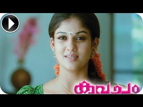 Kavacham | Malayalam Movie 2013 | Junior NTR Nayanthara Romantic Movie Scene [HD]