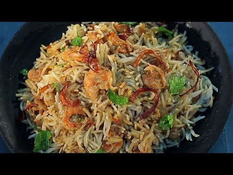 Prawns Biryani/Jhinga Biryani | Tasty Kolambi Biryani Recipe in Marathi | झींगा / प्रॉन बिरयानी