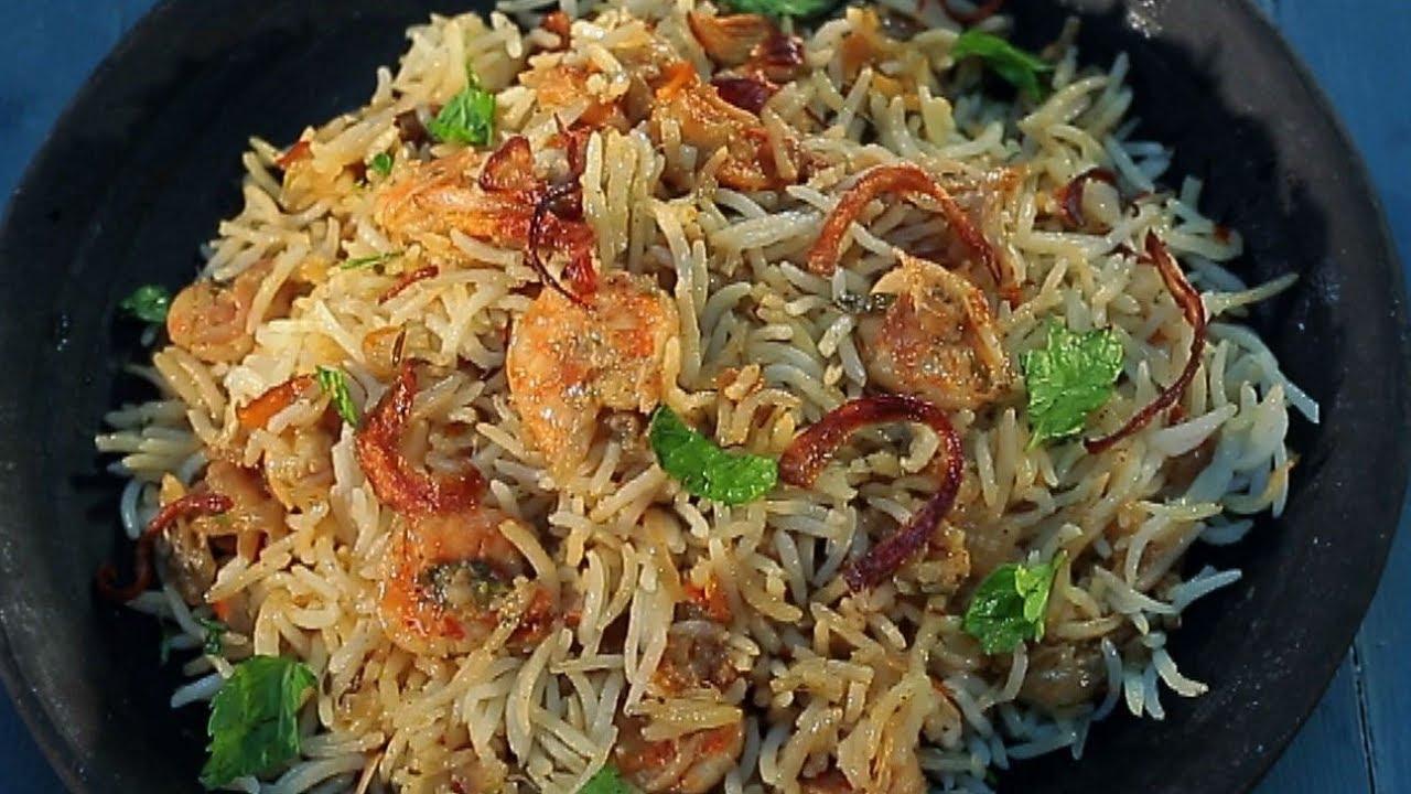 Prawns biryanijhinga biryani tasty kolambi biryani recipe in prawns biryanijhinga biryani tasty kolambi biryani recipe in marathi india food network forumfinder Choice Image