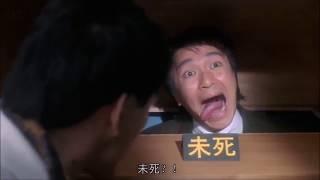 [香港電影] 整蠱專家 粵語 周星馳系列 HD720
