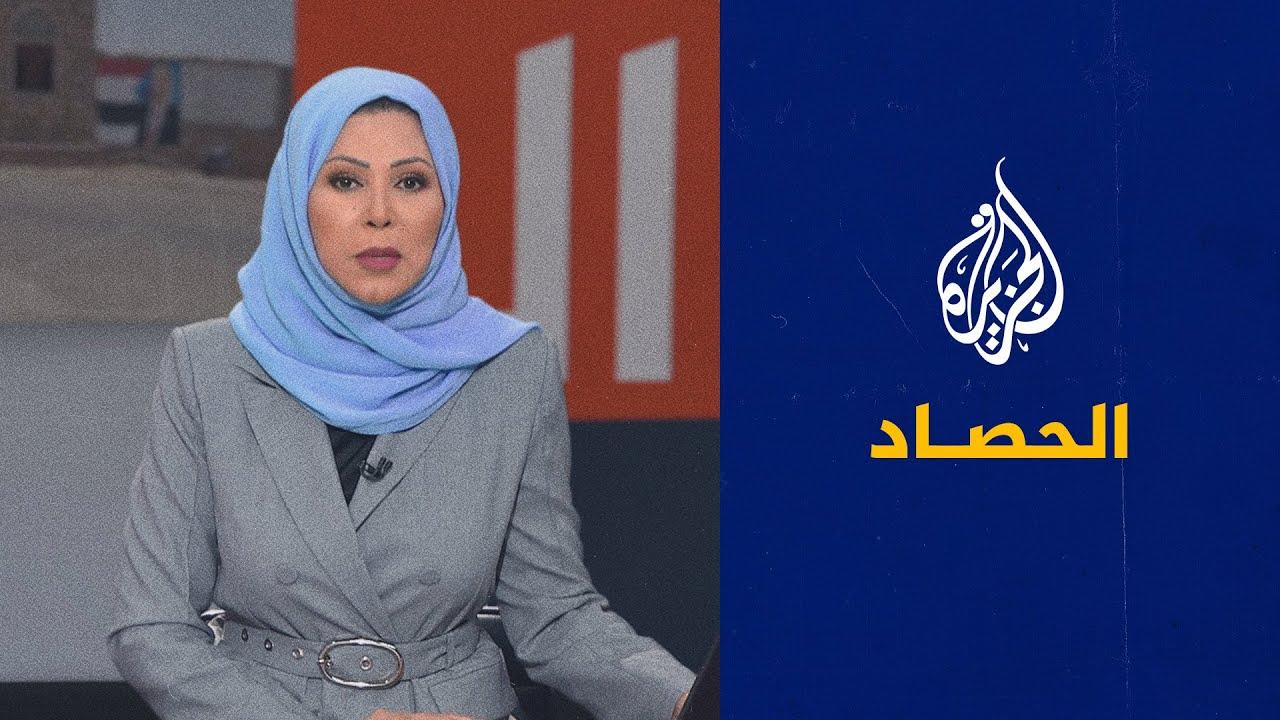 الحصاد - رقعة الأزمة السياسية في السودان تتسع ومظاهرات في العراق رفضا لنتائج الانتخابات التشريعية  - نشر قبل 9 ساعة