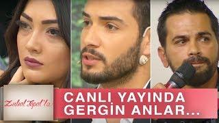 Zuhal Topal'la 211. Bölüm (HD) | Talibi Gelen Ali'ye Seyirci Koltuğundaki Nurlana'dan Şok Yorum!