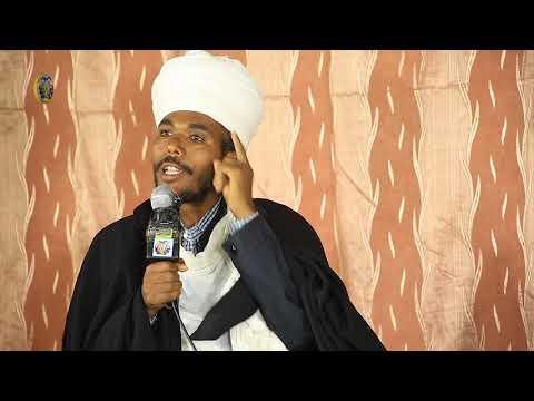 Ethiopia Orthodox Television | Mahibere Kidusan Television