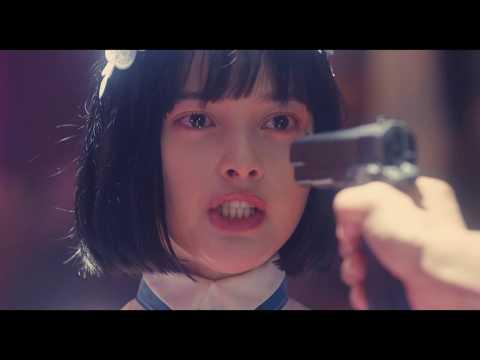 Diner (Dainâ) Special Trailer - Mika Ninagawa-directed Movie